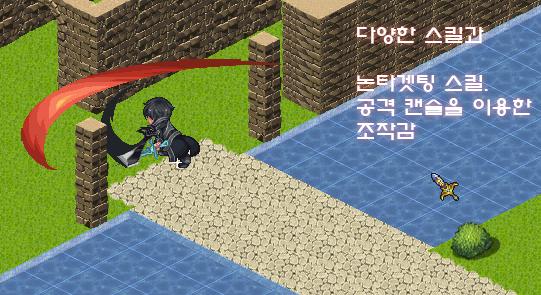 tod_구인_2.png