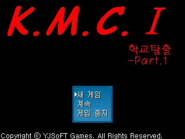 kmc1.jpg