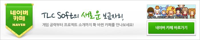 네이버_블로그용_배너.png