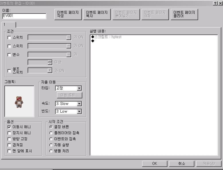 testpage_00000.jpg