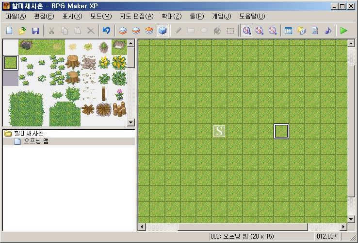 K-20110116-171326-3.jpg