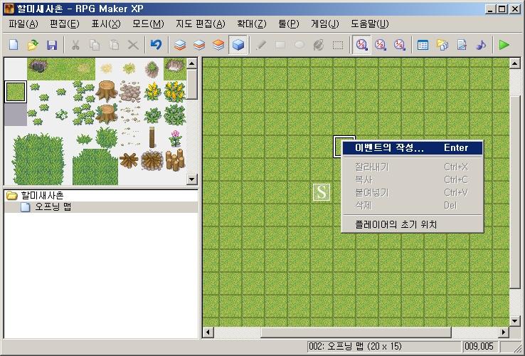 K-20110116-171339-2.jpg