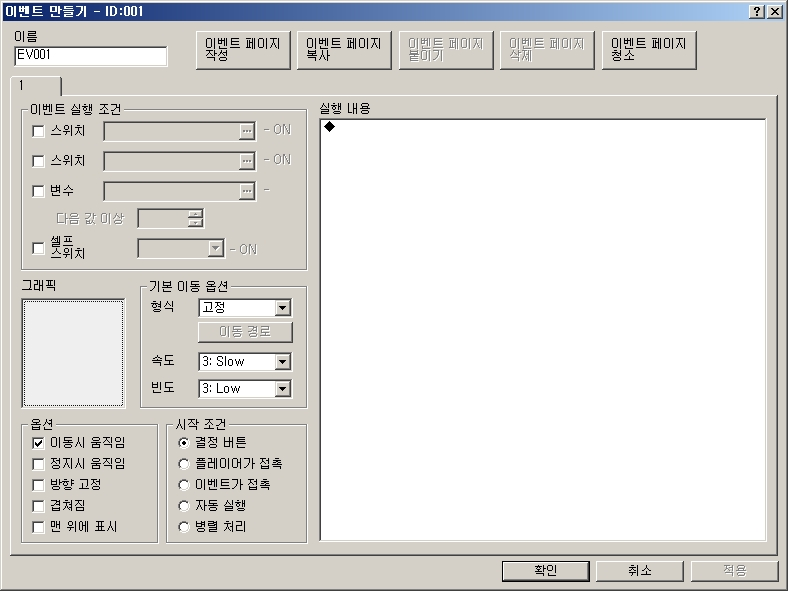 K-20110116-171346-0.jpg