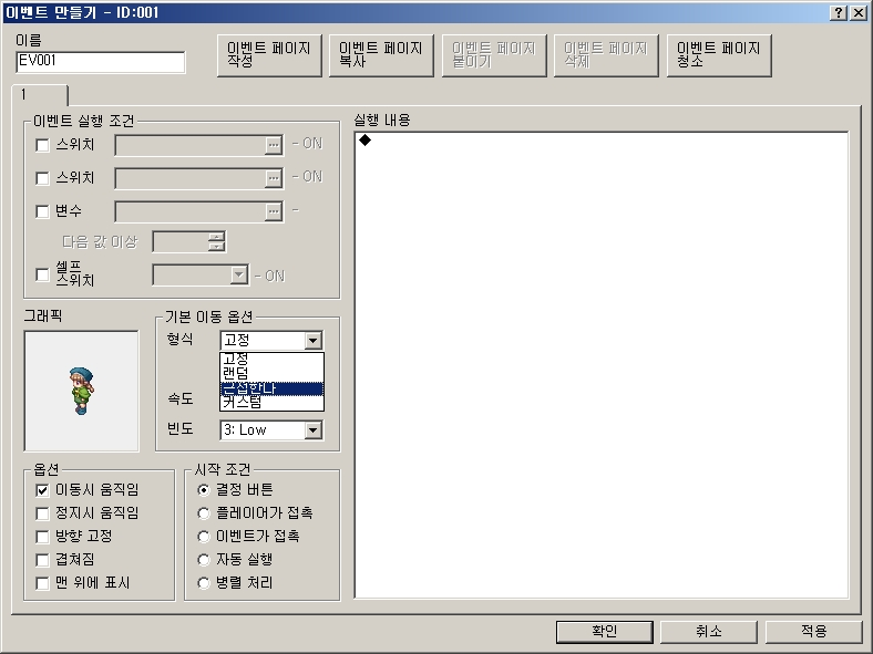 K-20110116-171419-9.jpg