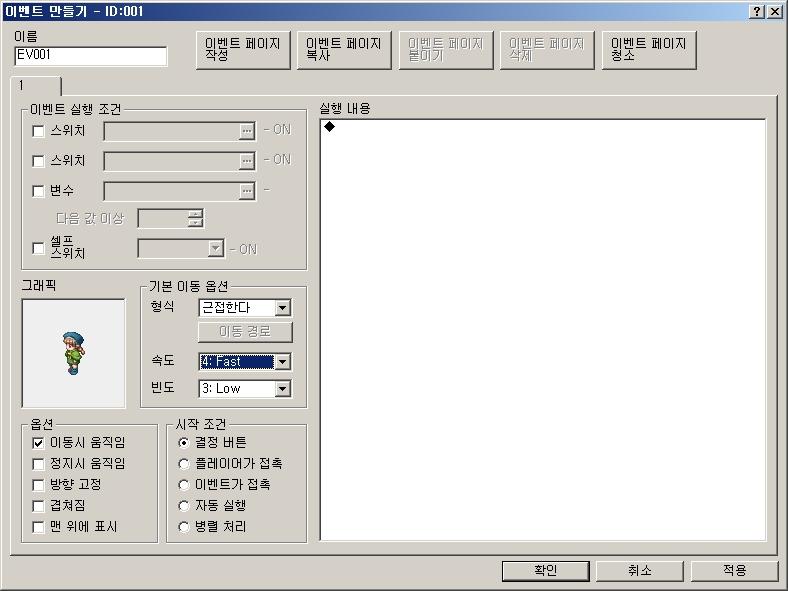 K-20110116-171423-5.jpg