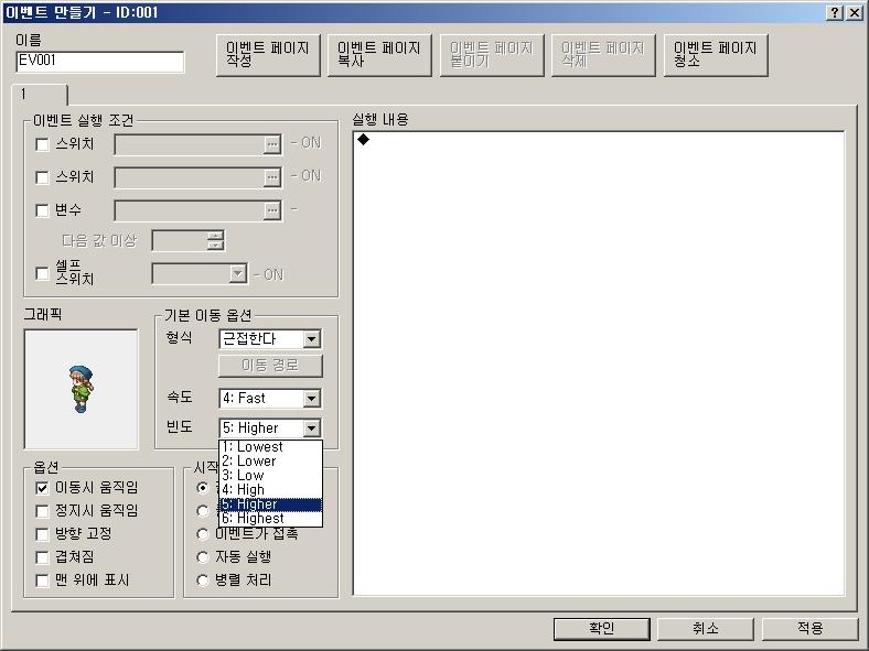 K-20110116-171427-3.jpg