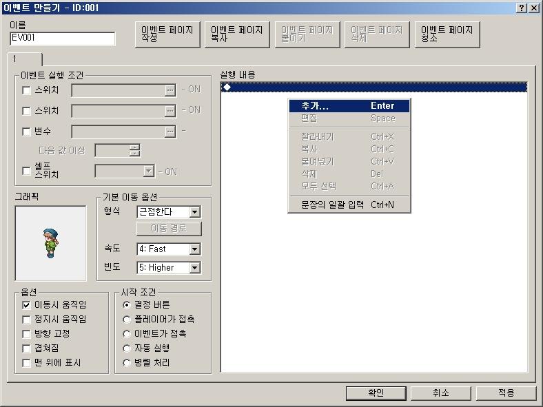 K-20110116-171434-0.jpg