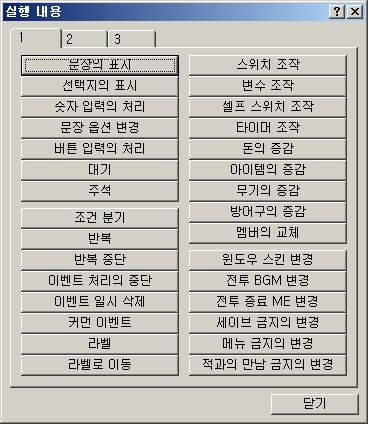 K-20110116-171440-5.jpg
