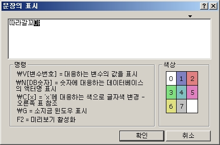 K-20110116-171445-1.jpg