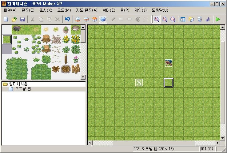 K-20110116-171452-5.jpg