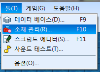 Material_menu.png