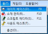 db_menu.png