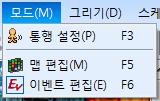 menu_mode.png