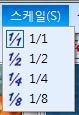 menu_scale.png
